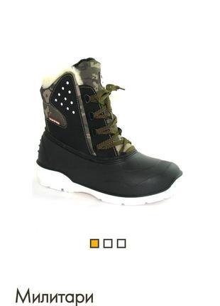 Распродажа зимние сноубутсы alisaline на шнурках,100% овчина cool, черный милитари