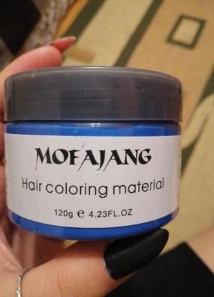 Mofajang краска для волосся