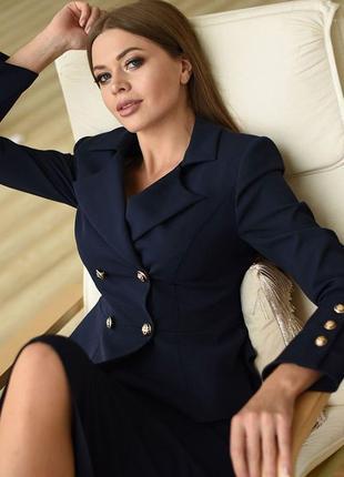 Шикарный юбочный костюм комплект синий элегантный