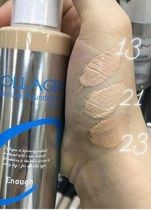 Enough тональная основа крем корейская оригинал collagen 21,234 фото