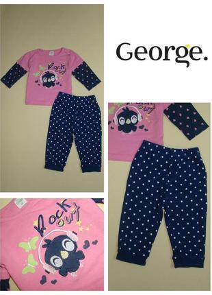 Комплект домашний костюм малышке 6-9 мес реглан + штаны george