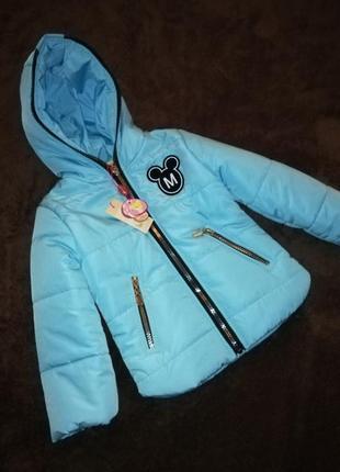 Куртка для девочки осень