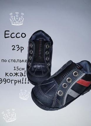Туфельки ессo
