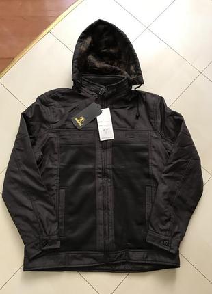 Мужская куртка,размер 46 - 48