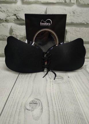 Бюстгальтер - невидимка freebra