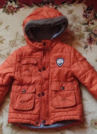Демисезонная курточка nevada