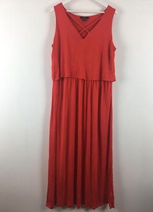 Платье в пол макси