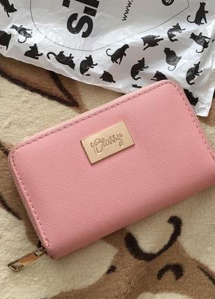 Розовый кошелёк