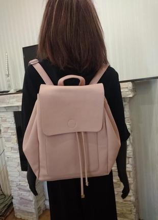 Рюкзак пудровый из экокожи