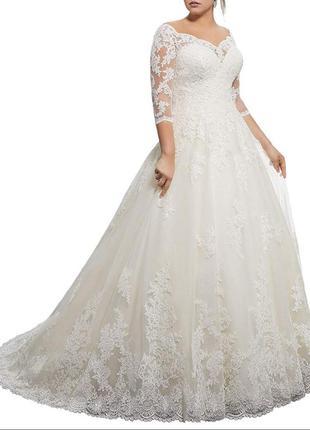 Свадебное платье очень большого размера