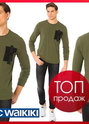 Мужской реглан хаки lc waikiki / лс вайкики цвета с черным накладным карманом на груди