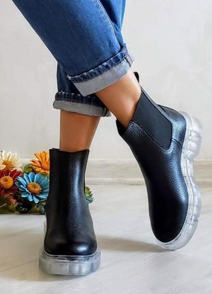 Рр 36-40 осень (зима) натуральная кожа люксовые черные ботинки