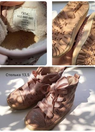 Next утепленные кроссовки кроссівки кеди кеди мешти с мехом  розмір 6 13,5см 22 23