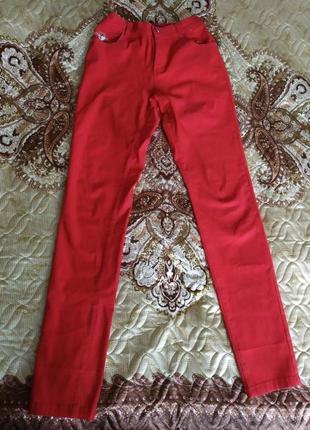 Стильні червоні штани!