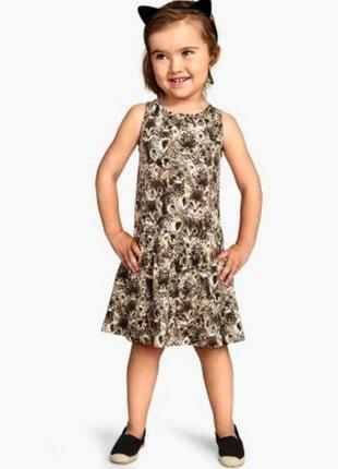 Фирменное платье сарафан