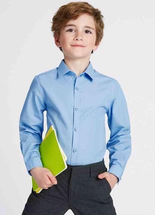 Рубашка премиум-класса
