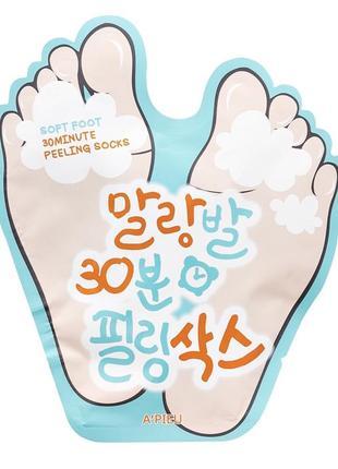 Корейские носочки, пилинг для ног, a'pieu soft foot peeling socks