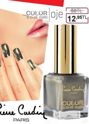 Pierre cardin color travel nails лак для ногтей