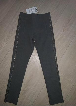 Шикарные брюки легенсы зара  отлично в школу