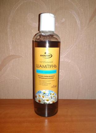 Натуральный детский шампунь с ромашкой, производство украина