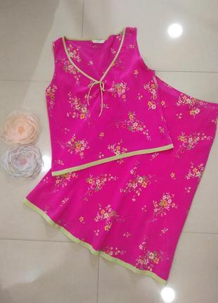 Шелковый костюм юбка и топ