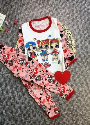Лол пижама
