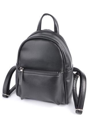 Черный маленький рюкзак женский молодежного типа матовый на плечо