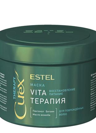 """Интенсивная маска для поврежденных волос """"терапия"""" estel professional curex"""
