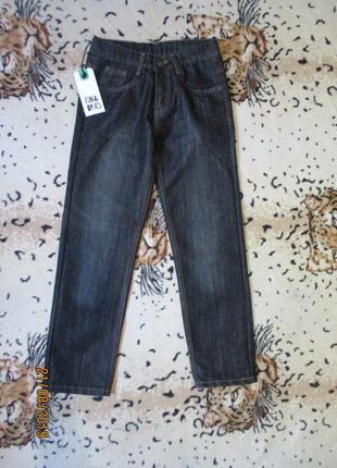 Красивые джинсы 8-9-10 лет