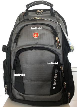 Школьный портфель swissgear. мужская сумка. швейцарский рюкзак c кабель usb и наушники