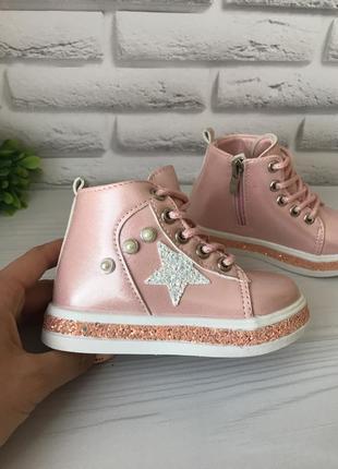 Ботинки для девочки со звездочкой