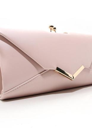 Пудровая сумка-клатч конверт вечерняя выпускная на цепочке