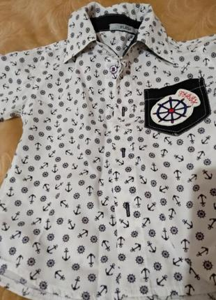 Рубашка 4-5 лет