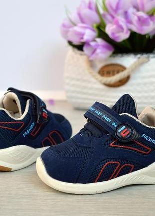 Стильные темно-синие кроссовки для модников