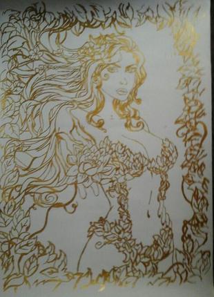 Картина золотая нимфа