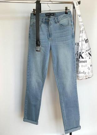 Обалденные базовые зауженные джинсы long  tall sally