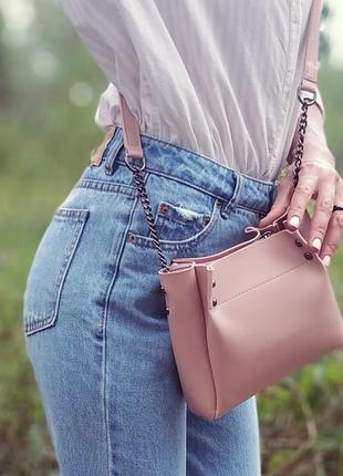 Маленькая сумочка сумка через плечо пудра
