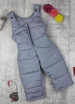 Шикарные зимние комбинезоны для мальчика или девочки.