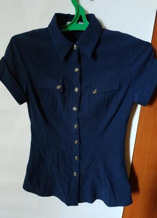 Рубашка ,с которыми рукавами .