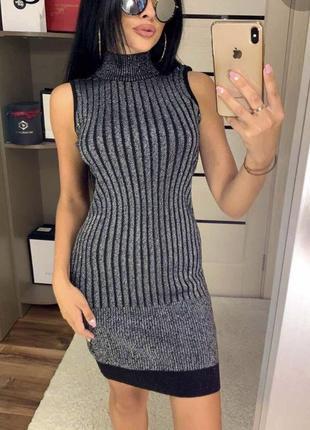 Чёрное люрексовые платье
