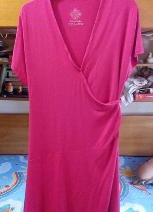 Платье розовое вискоза трикотаж 16 р