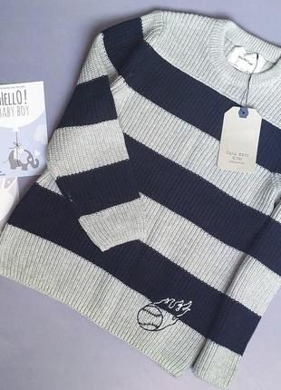 Джемпер свитер в полоску zara