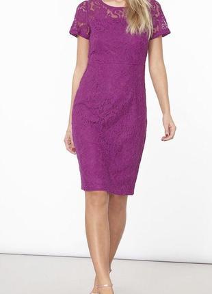Нарядное платье dorothy perkins