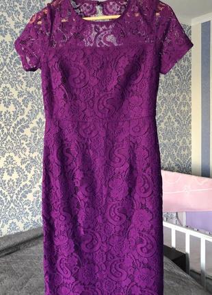 Нарядное платье dorothy perkins3 фото
