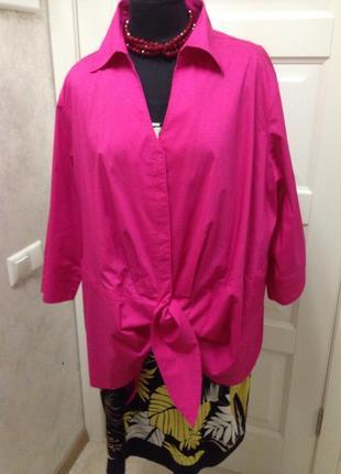 Прекрасная блуза26 раз на пог72