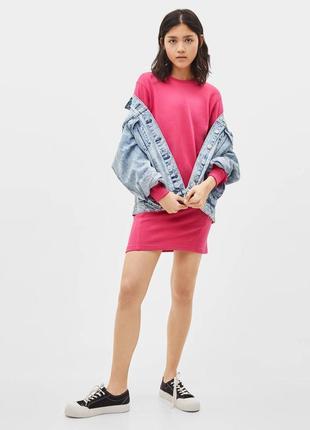 Свитшот удлиненный платье фуксия качество новый