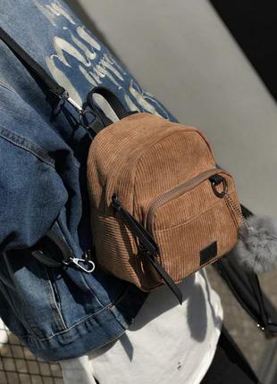 Рюкзак мини сумка трансформер маленький замшевый бартахный вельветовый коричневый песочный