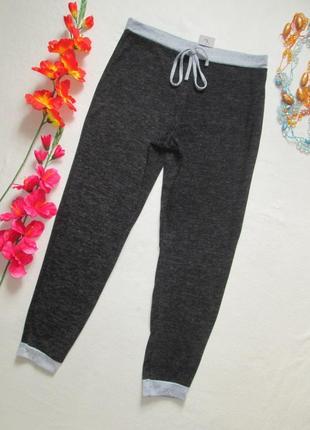 Классные трикотажные мягкие спортивные меланжевые брюки высокая посадка tu