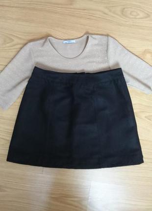 Замшева юбка h&m