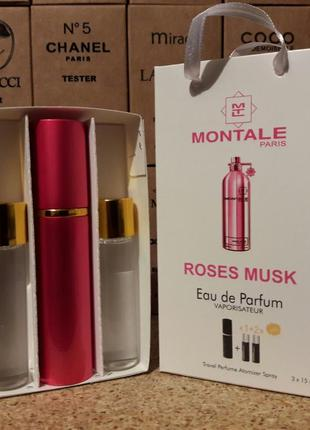 Наборчик парфюмерии ,пробник